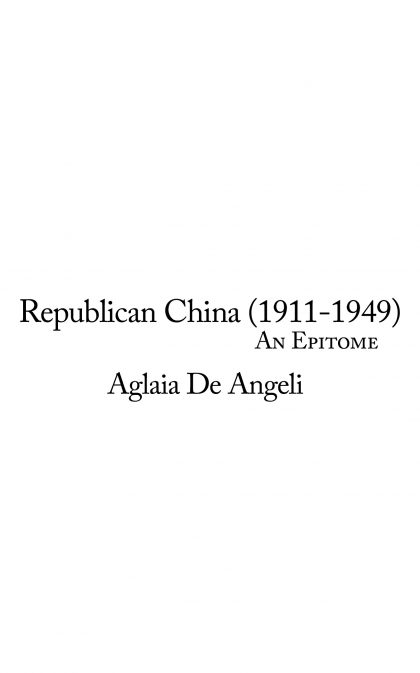 Republican China (1911-1949)