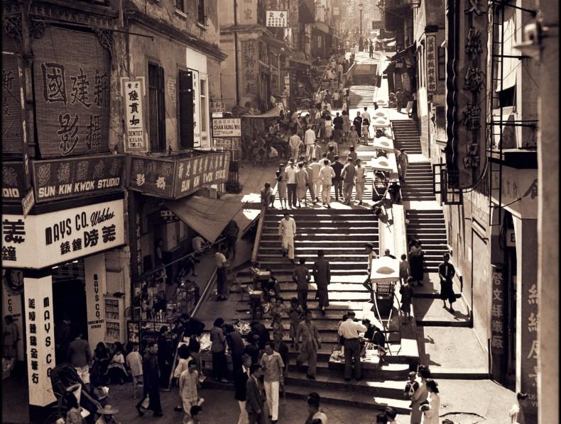 Republican China (1911-1949)